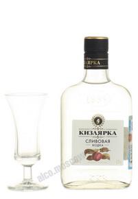 водка Сливовая Кизлярка 0.25l