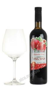 Вино ШГГ Гранатовое