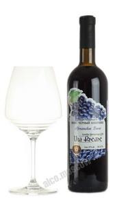 Как сделать вино из кишмиш 185