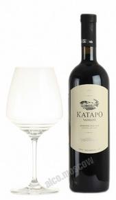 Kataro White dry 2014 армянское вино Катаро Белое сухое 2014