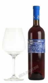 M.Parajanov 2014 армянское вино М.Параджанов 2014