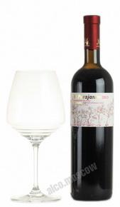 M.Parajanov 2013 армянское вино М.Параджанов 2013