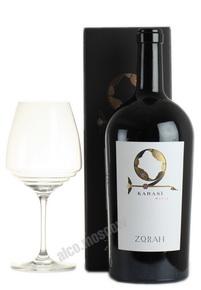 Zorah Karasi 2013 армянское вино Зора Караси 2013