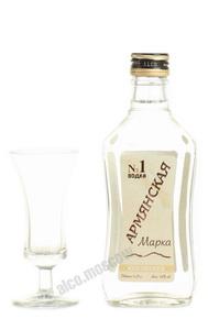 Водка Пшеничная Армянская Марка 0.25l