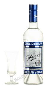 Stolichnaya Sever Special Soft Водка Столичная Север Специальная Мягкая