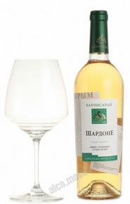 Вино Бахчисарай Шардоне