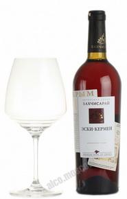Винный Напиток Бахчисарай Эски-Кермен розовый