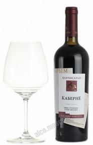 Вино Бахчисарай Каберне