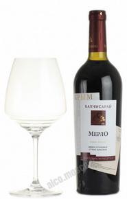 Вино Бахчисарай Мерло