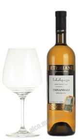Eteriani Tsinandali грузинское вино Этериани Цинандали
