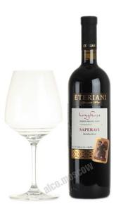 Eteriani Saperavi грузинское вино Этериани Саперави