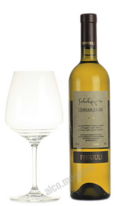 Iveriuli Pirosmani грузинское вино Ивериули Пиросмани