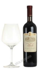 Wineman Saperavi грузинское вино Вайнмен Саперави