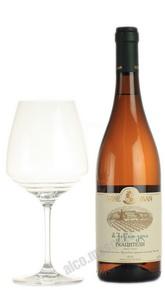Wineman Rkatsiteli грузинское вино Вайнмен Ркацители