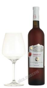 Вино Ginevan Гранатовое армянское вино Гиневан Гранатовое