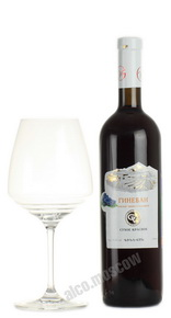 Ginevan Areni армянское вино Гиневан Арени