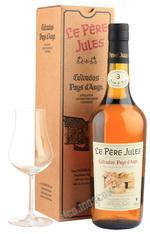 Le Pere Jules Tres Vieux Pays d`Auge Reserve 40 years кальвадос Ле Пэр Жюль Тре Вье Пэи д`Ож Резерв 40 лет