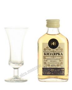 водка Виноградная Кизлярка Традиционная 0.1l