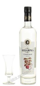водка Сливовая Кизлярка 0.5l