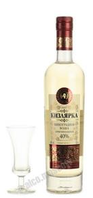 водка Виноградная Кизлярка Оригинальная 0.5l