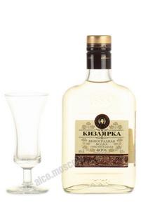 водка Виноградная Кизлярка Оригинальная 0.25l