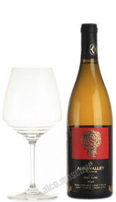 Вино Alma Valley Pinot Blanc Reserve Российское вино Алма Велли  Пино Блан Резерв
