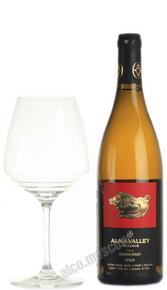 Вино Alma Valley Chardonnay Reserve Российское вино Алма Велли  Шардоне Резерв