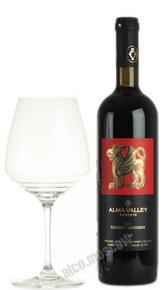 Alma Valley Cabernet Sauvignon Reserva Российское вино Алма Велли Каберне Совиньон Резерв