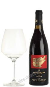 Alma Valley Pinot Noir Reserve Российское вино Алма Велли  Пино Нуар Резерв