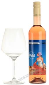 Вино Alma Valley Summer Wine Российское вино Алма Велли Летнее Вино