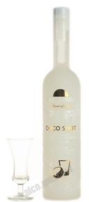 Laplandia Coco Shot водка Лапландия Кокосовый Шот