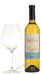 Chateau Tavrida Chardonnay Reserve Российское вино Шато Таврида Шардоне Резерв