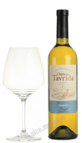 Chateau Tavrida Kokur Reserve Российское вино Шато Таврида Кокур Резерв