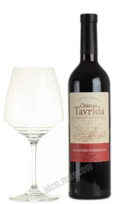 Chateau Tavrida Cabernet Sauvignon Reserve Российское вино Шато Каберне Совиньон Резерв