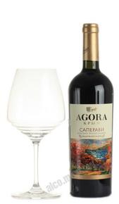Agora Саперави Российское Вино Агора Саперави