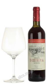 Eshera абхазское вино Эшера