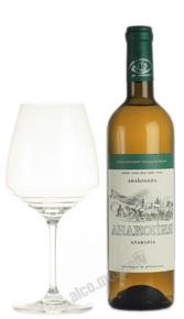 Anakopia абхазское вино Анакопия