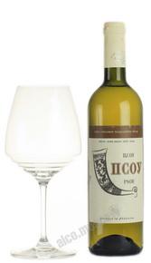 Psou абхазское вино Псоу