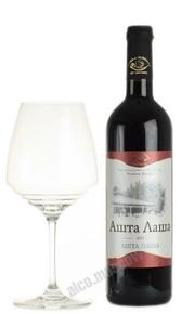 Ashta Lasha абхазское вино Ашта Лаша