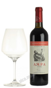 Amra абхазское вино Амра