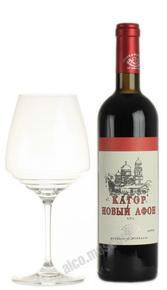 Кагор Новый Афон абхазское вино Кагор Новый Афон