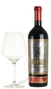 Moses Collection red wine Израильское вино Мосес Коллекшн красное сухое