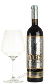 Moses Collection red sweet wine Израильское вино Мосес Коллекшн красное полусладкое
