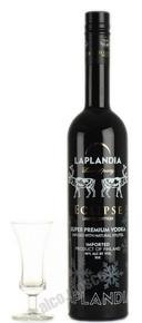 Laplandia Eclipse водка Лапландия Эклипс
