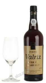 Porto Valtriz 40 years портвейн Валтриц 40 лет
