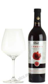 Вино Армения Гранатовое