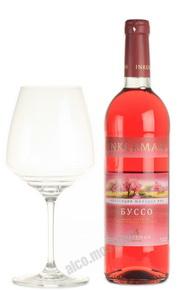 Inkerman Буссо полусладкое розовое Российское вино Инкерман Буссо полусладкое розовое
