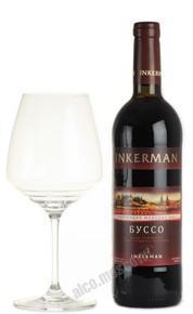 Inkerman Буссо полусладкое красное Российское вино Инкерман Буссо полусладкое красное