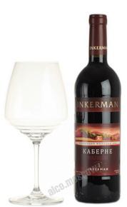 Inkerman Каберне Российское вино Инкерман Каберне