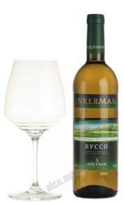 Inkerman Буссо белое полусладкое Российское вино Инкерман Буссо белое полусладкое